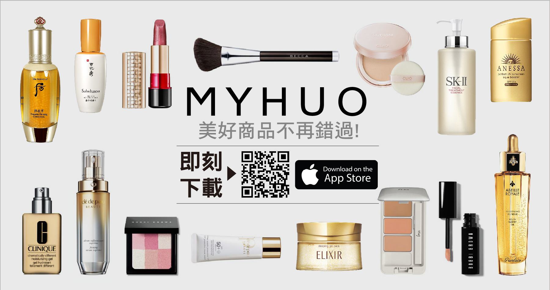 myhuo app下載(only for iOS)